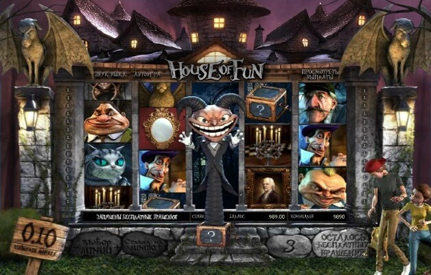 house-of-fun-free-spins-1